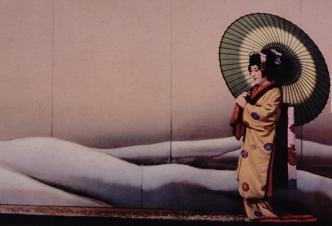ichikawa-master675